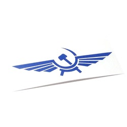 "Мы на борту самолетов ""Аэрофлот"""