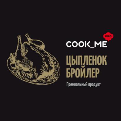 """О нашей курице """"COOK_ME.PRO"""""""